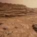 Mars Atmosferinde Nedeni Açıklanamayan Oksijen Kaynağı…